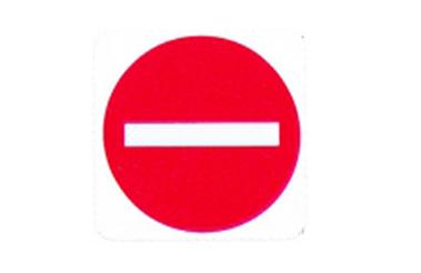 Symboolbord geen doorgang