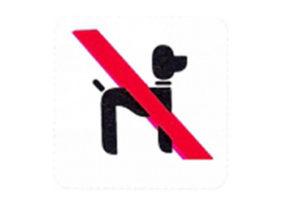 Symboolbord geen dieren