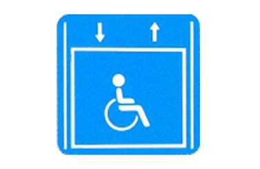 Symboolbord lift-gehandicapten